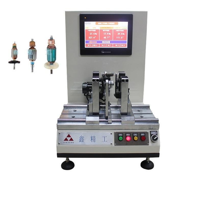 汽车电机/雨刮器电机动平衡修正机RYQ-1.6
