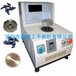 立式数字机AQD-0.5