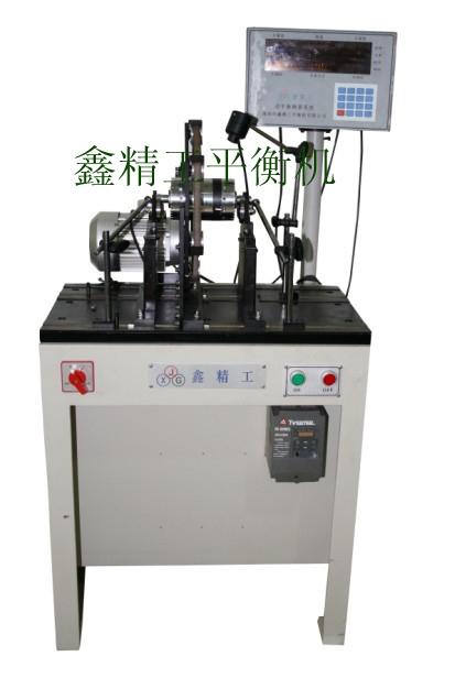 串激电机马达动平衡机AYQ-5