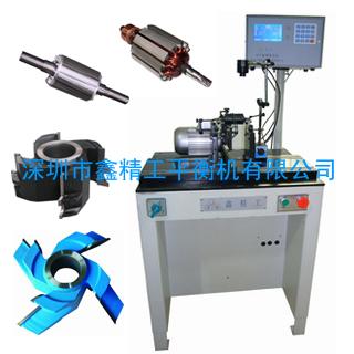 微电机动平衡机|小马达动平衡机AYQ-1.6