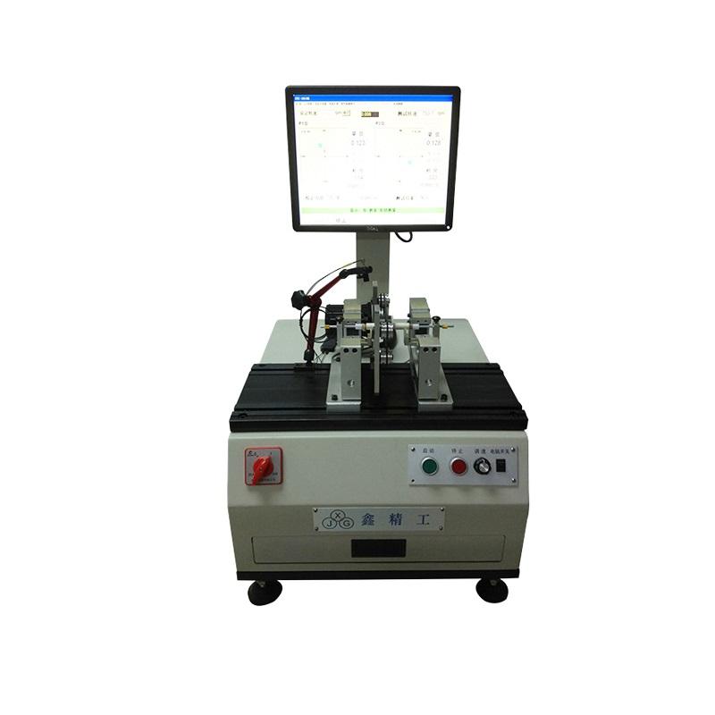 电机转子动平衡机|雨刮器电机、串激电机动平衡机