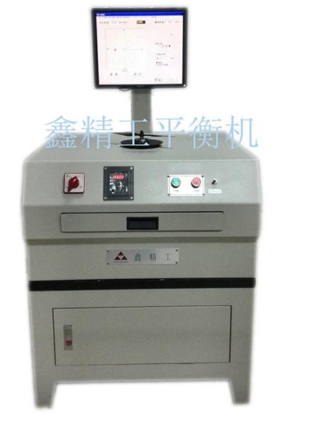 YLD-1.6电脑动平衡机