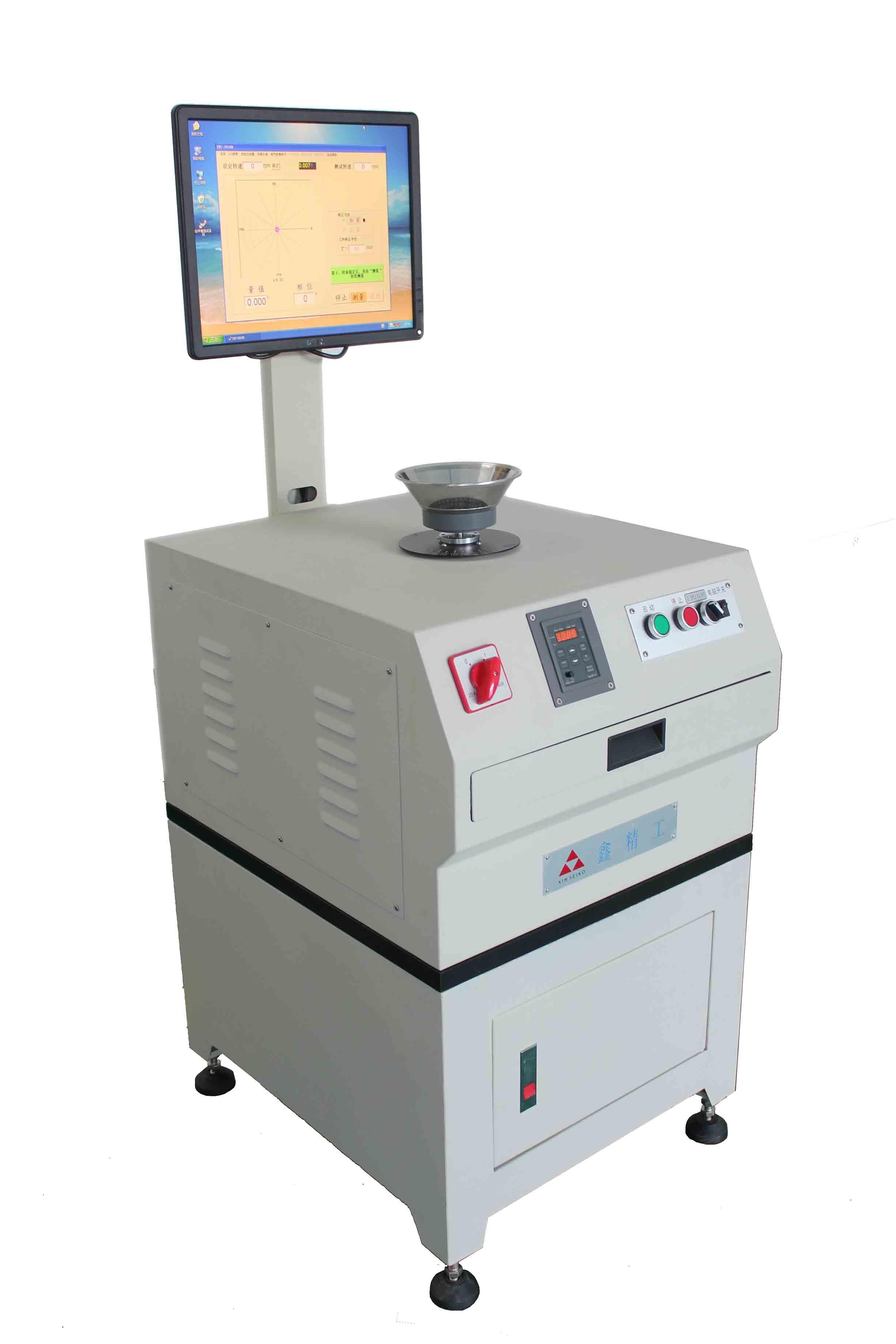 榨汁机筛网平衡机|果汁机过滤网动平衡机
