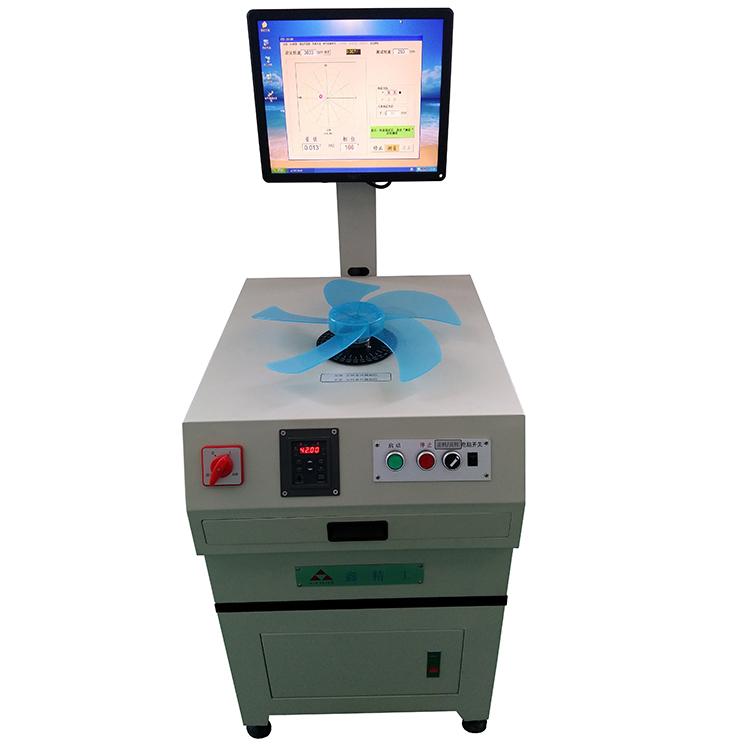 风叶动平衡机|风轮动平衡机|扇叶动平衡机||YLD-3电脑动平衡机
