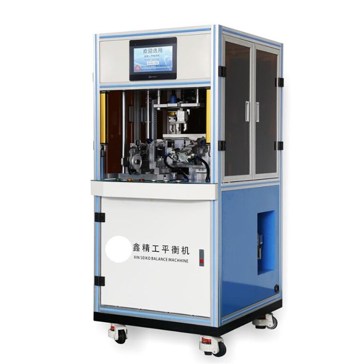 内外电机转子去料自动平衡机,马达电机转子减料全自动平衡机